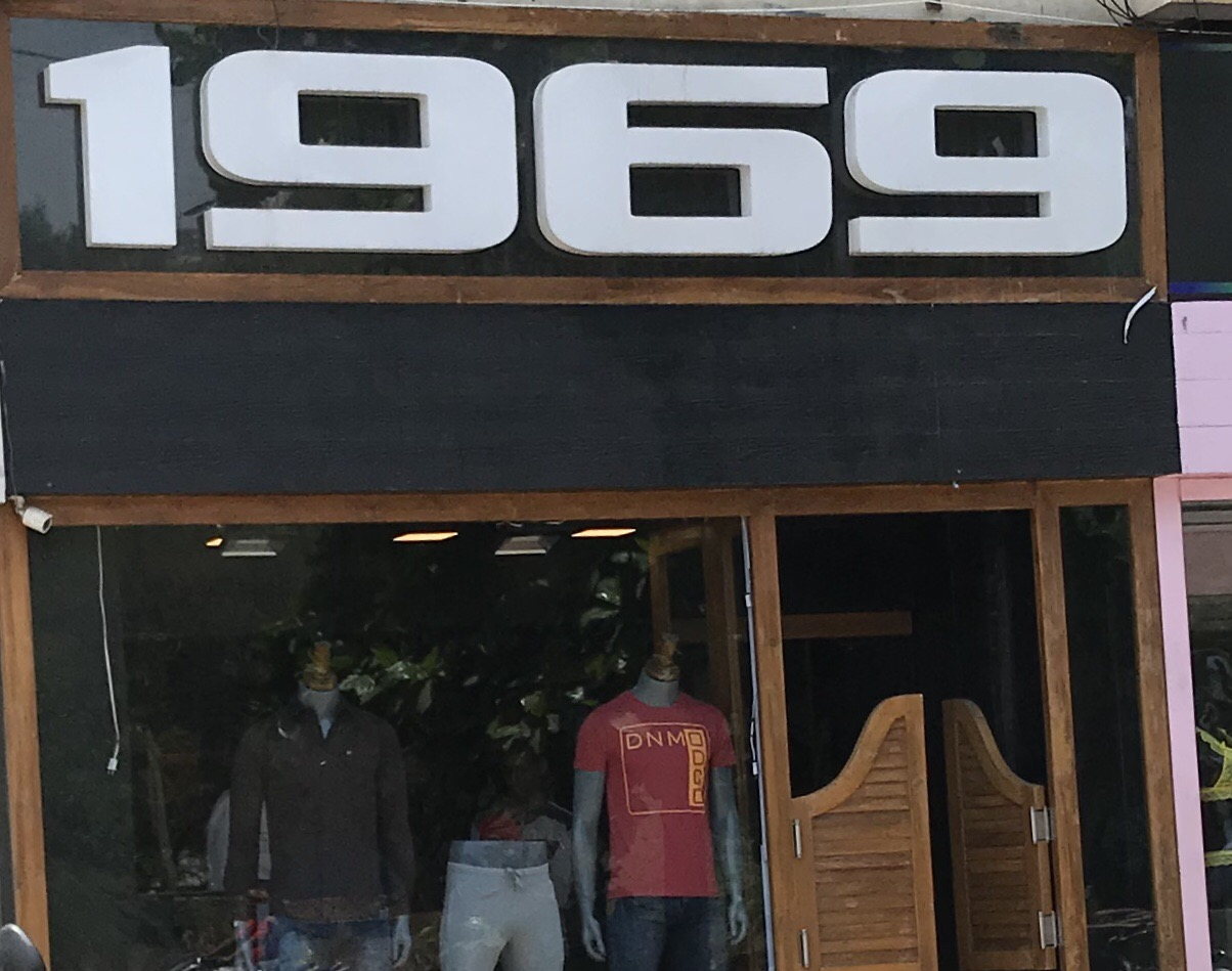 1969 Clothing For Men in Kondhwa Pune