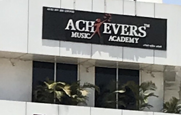 Achievers Music Academy Music Band in Wagholi Pune