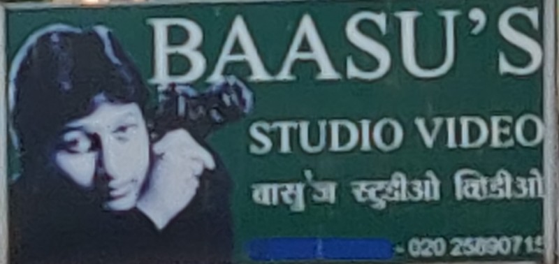 Bassu's Studio Photography in Aundh Pune