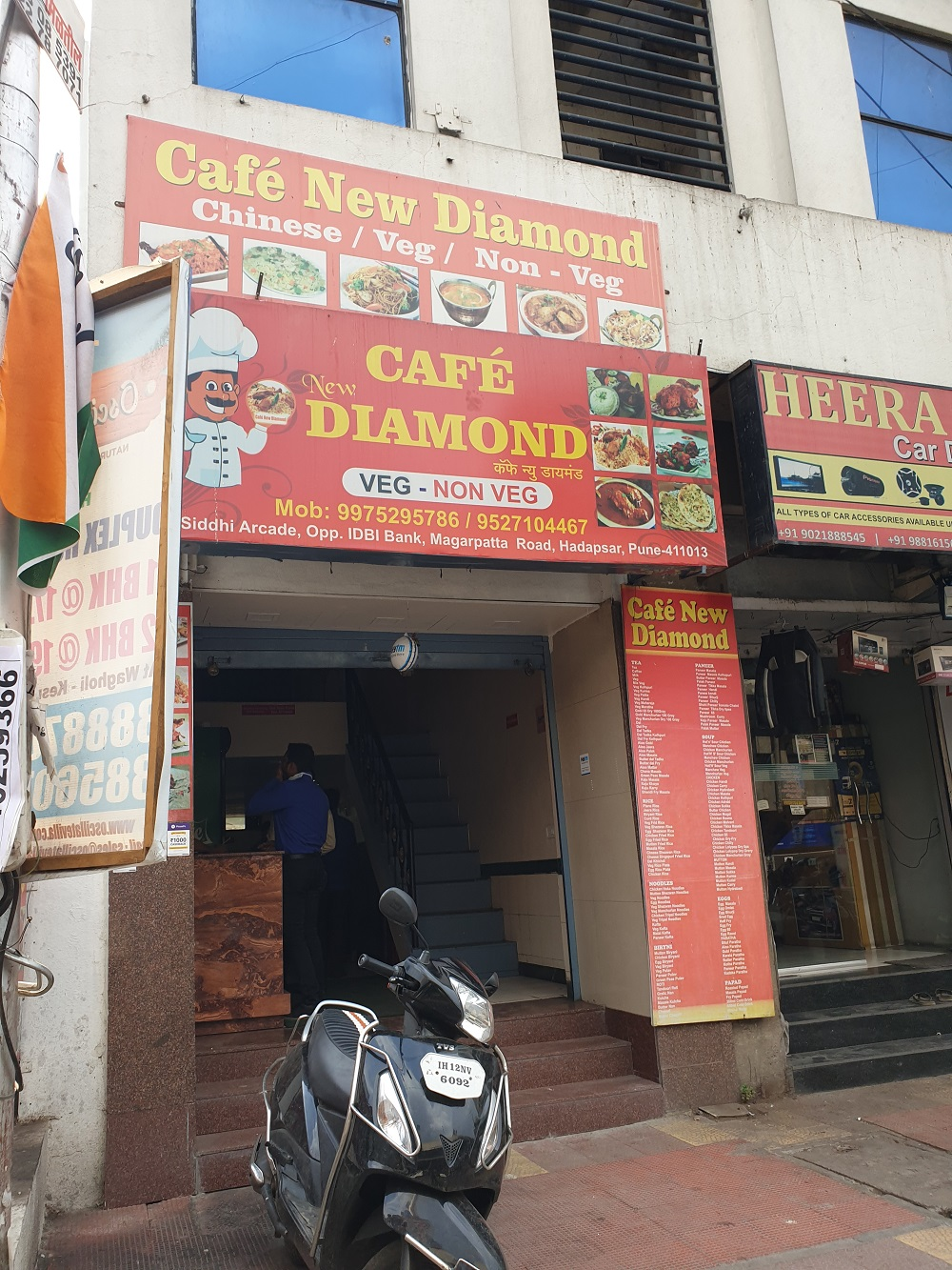 Cafe New Diamond Cafe in Magarpatta City Pune