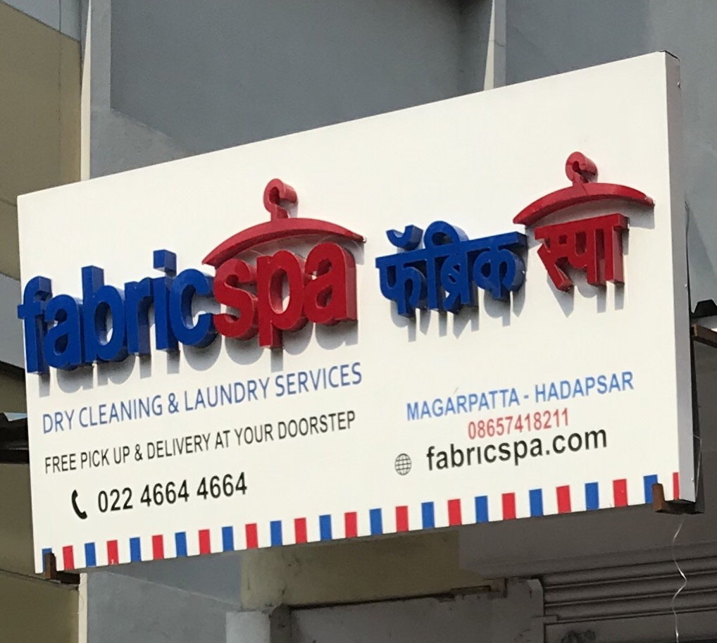 Fabric Spa Dry Cleaner in Magarpatta City Pune