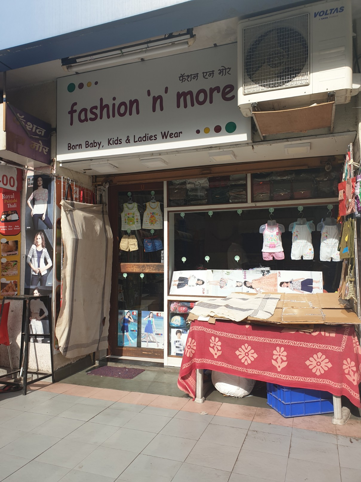Fashion and more Clothing For Women in Magarpatta City Pune