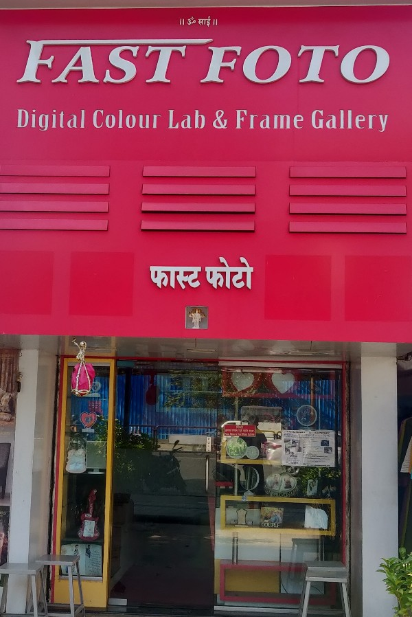 Fast Foto Photography in Karve Road Pune