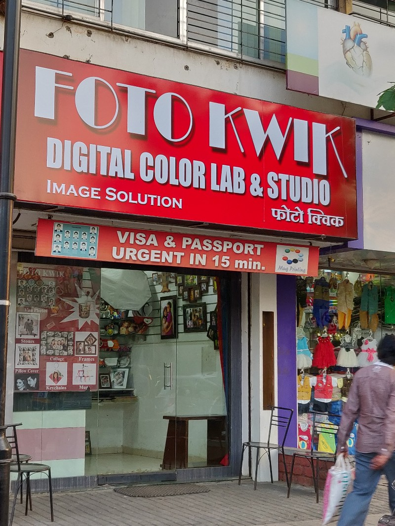 Foto Kwik Digital Colour & Studio Photography in Aundh Pune