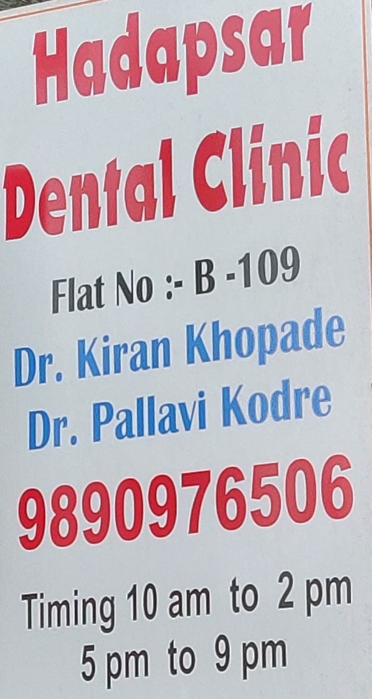 Hadapsar Dental Clinic Doctor   Dentist in Magarpatta City Pune