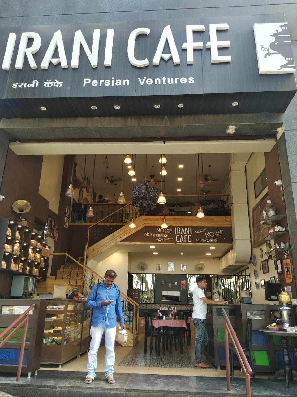 Irani Cafe Cafe in Magarpatta City Pune