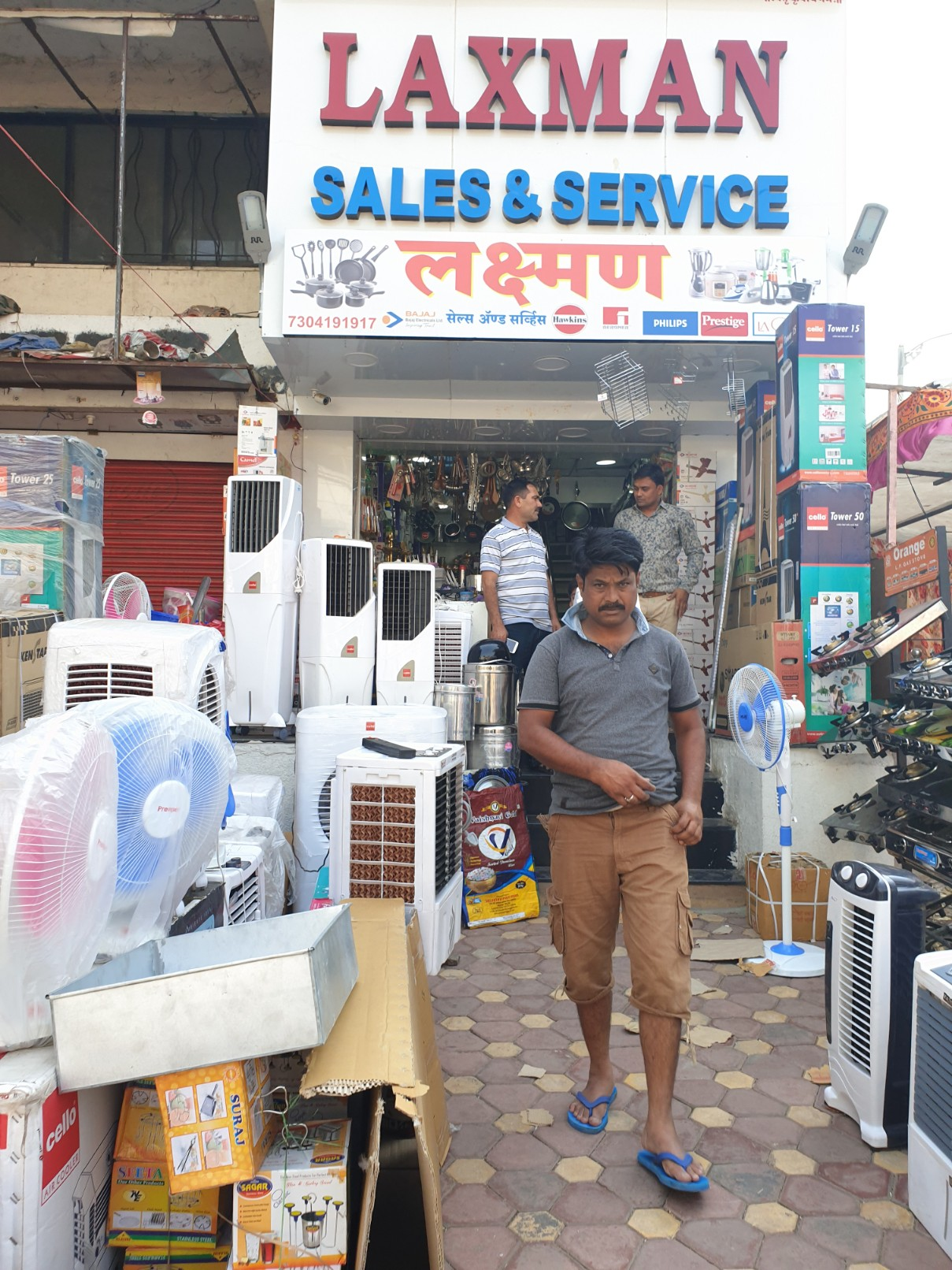 Laxman sales and service Electrical And Sanitary in Ghorpadi Pune