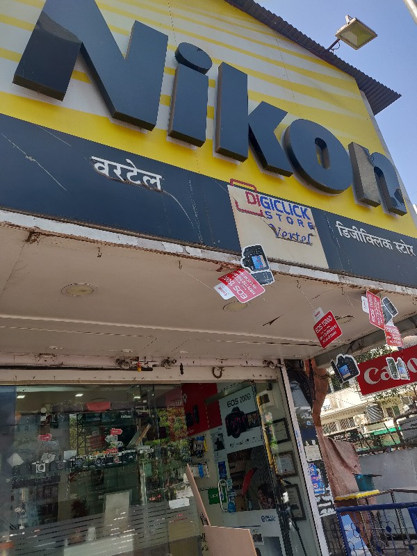 Nikon Photography in Karve Road Pune