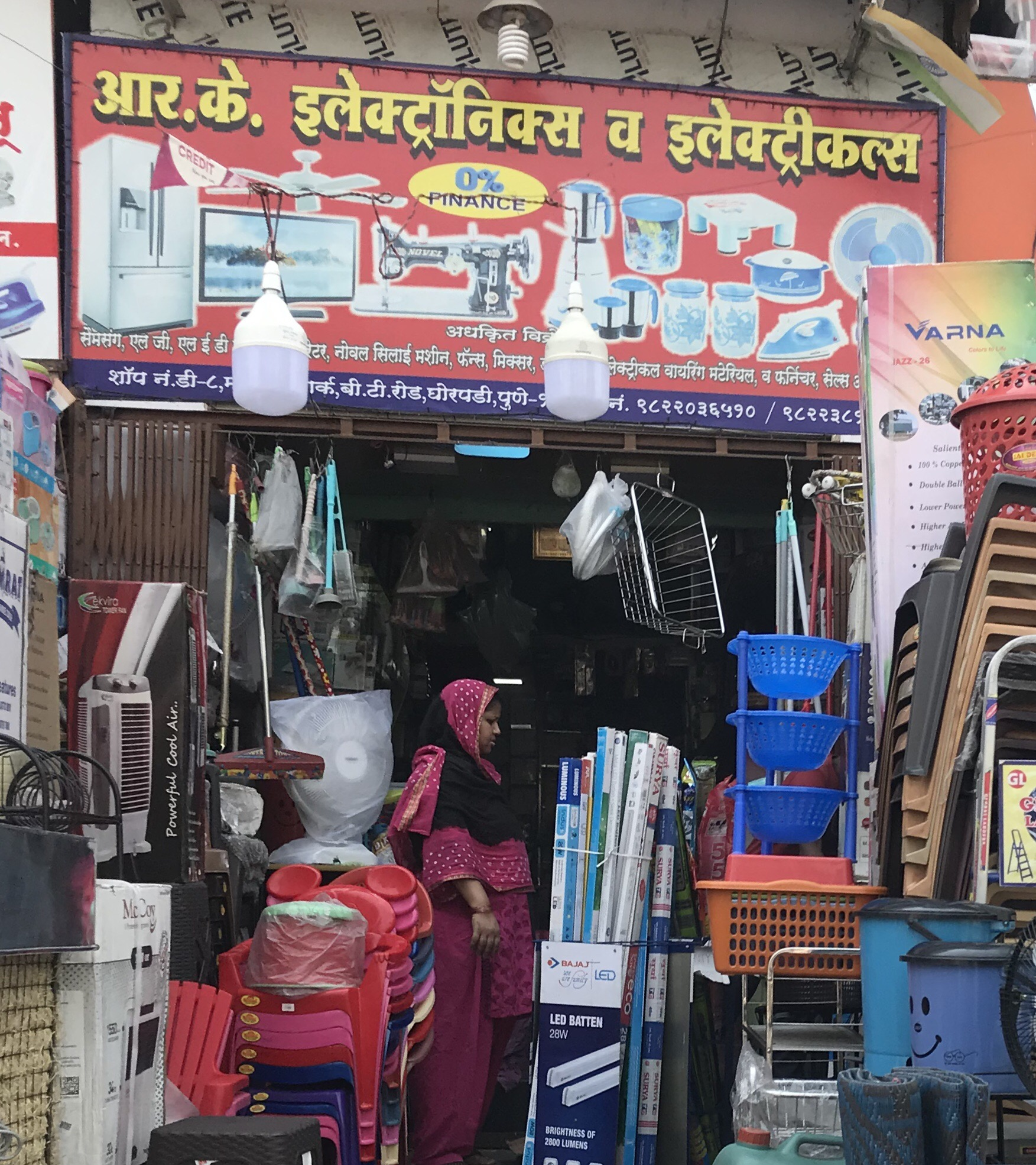 R K Electricals and Electronics Electrical And Sanitary in Ghorpadi Pune