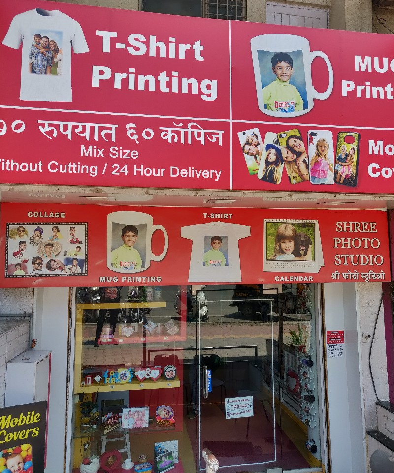 Shree Photo Studio Photography in Karve Road Pune