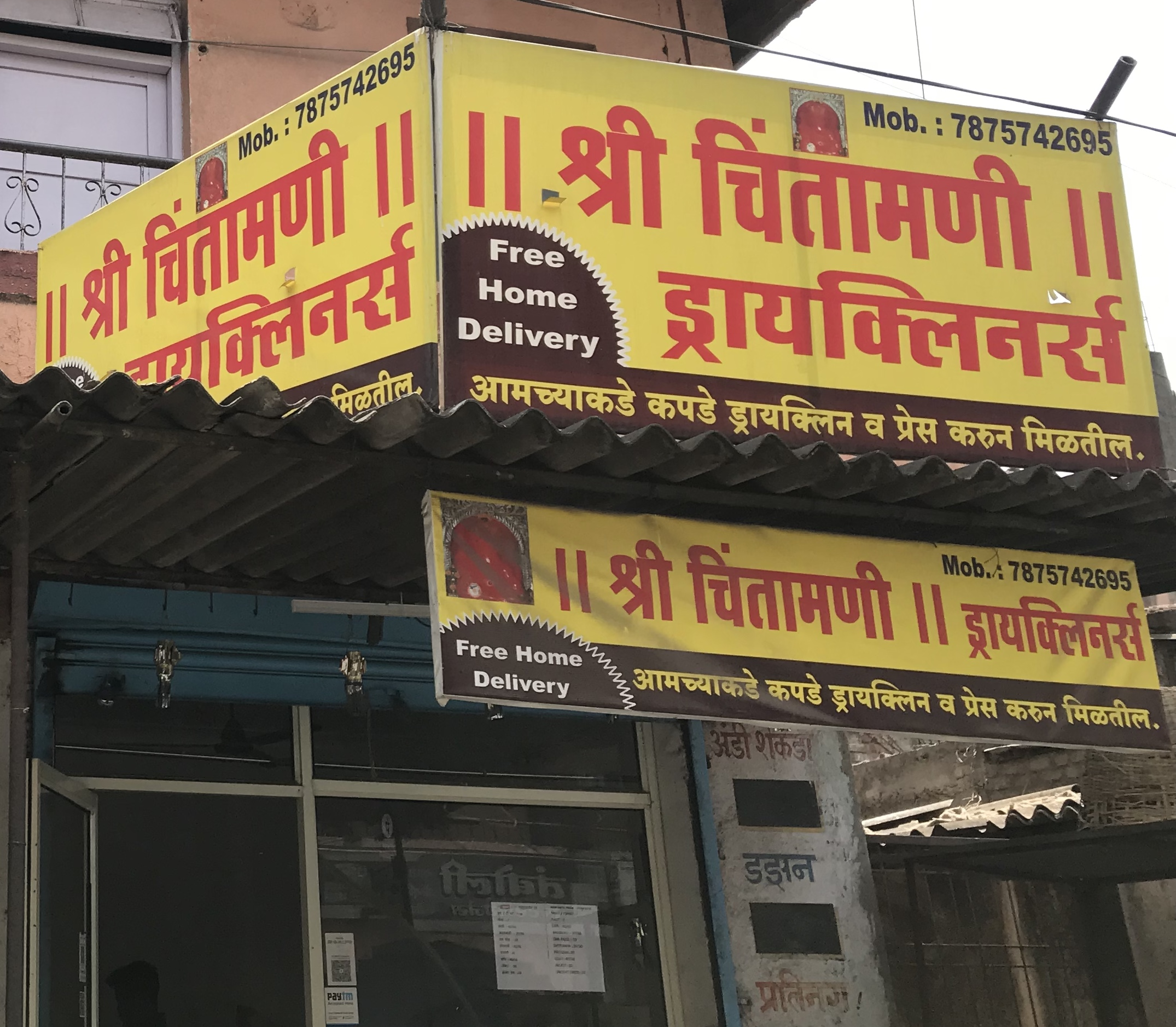 Shree chintamani dry cleaners Dry Cleaner in Hadapsar Pune