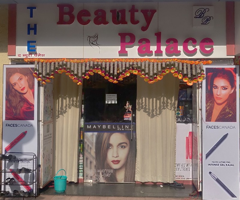 The Beauty Place Cosmetics Shops in Magarpatta City Pune